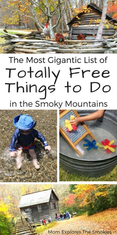 Gigantic list of totally free things to do in the Smoky Mountains, Gatlinburg, and Pigeon Forge, Tennessee, USA, TN, Smokies. Things to do with kids. #smokymountains #GreatSmokyMountains #familytravel #travel #unitedstates #mountains