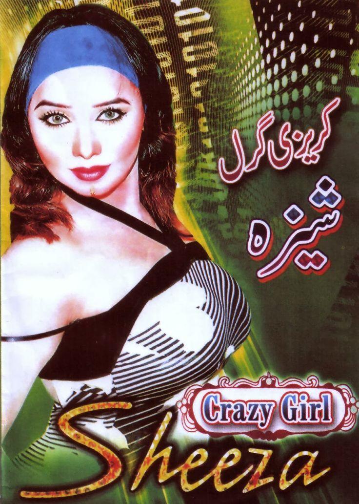 Mujra Online  Hd Mujra  Hot Mujra Pakistani Mujra Sexy -9343