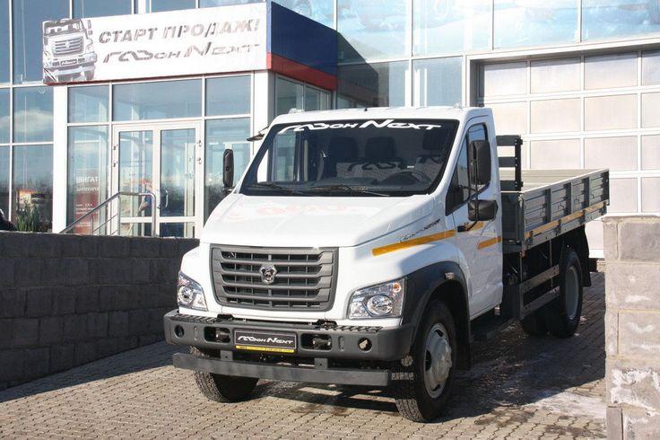 «Группа ГАЗ» объявила точную цену на новый среднетоннажный грузовик «ГАЗон NEXT», начав его продажи в своих дилерских центрах.