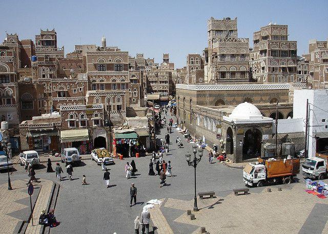 海外旅行世界遺産 サヌア旧市街 サヌア旧市街の絶景写真画像ランキング  イエメン