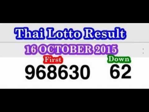 thai lottery Full Result 16 OCTOBER 2015 - http://LIFEWAYSVILLAGE.COM/lottery-lotto/thai-lottery-full-result-16-october-2015/