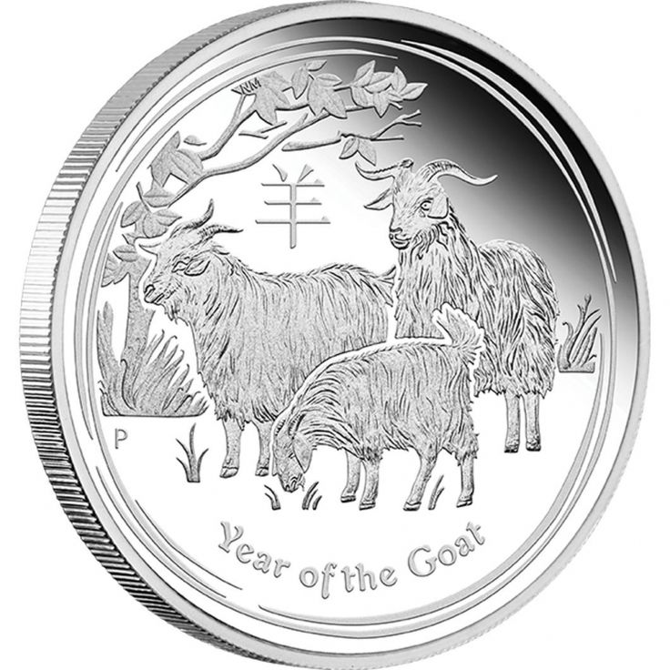 1 oz 2015 Australian Lunar Year of the Goat Series II Silver Coin 999 Obverse