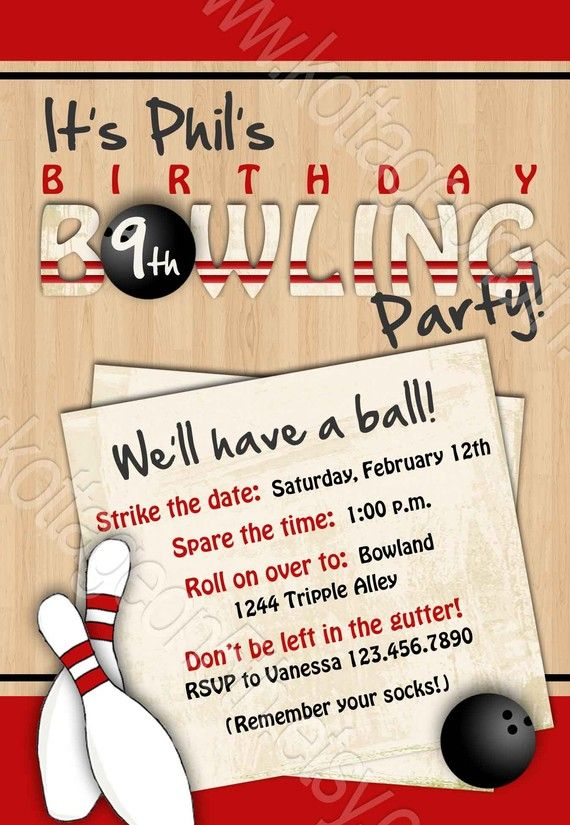 Bowling Party Printable Birthday Invitation By KottageonTh