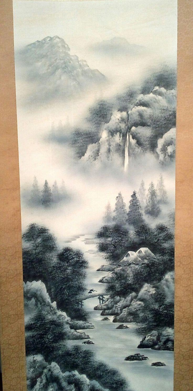 Arte giapponese , okakejiku(掛軸?), è un dipinto o una calligrafia giapponese, su seta, cotone o carta