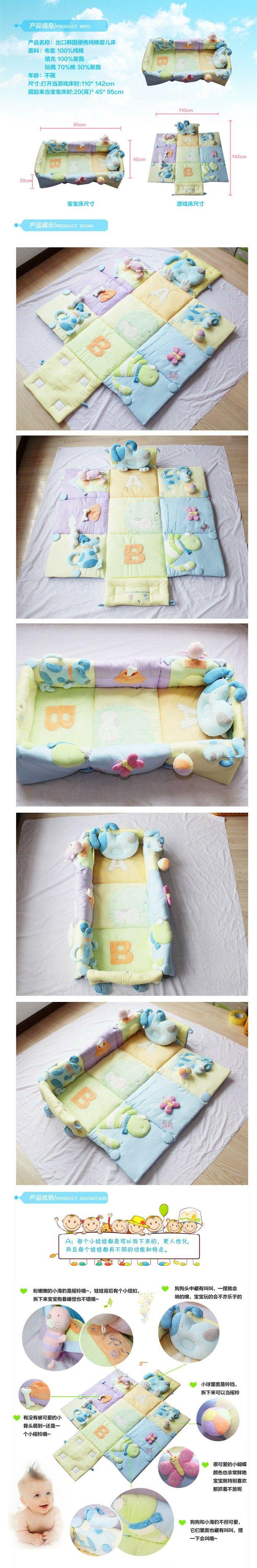 欢迎大家的...来自宇宝贝幸福手做生活馆的图片分享-堆糖网