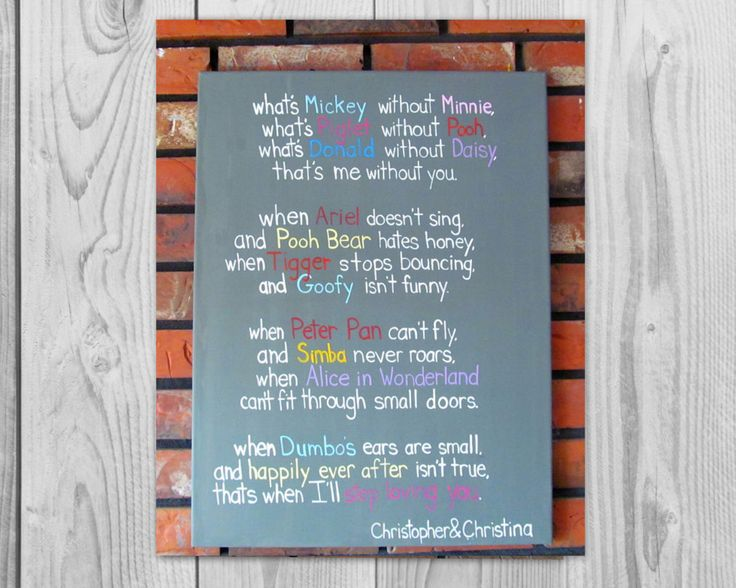 Disney Wedding, Disney Canvas, Disney Nursery, Canvas Art, Anniversary Gift, Wedding Gift by ColorsandMoreColors on Etsy https://www.etsy.com/listing/202020483/disney-wedding-disney-canvas-disney