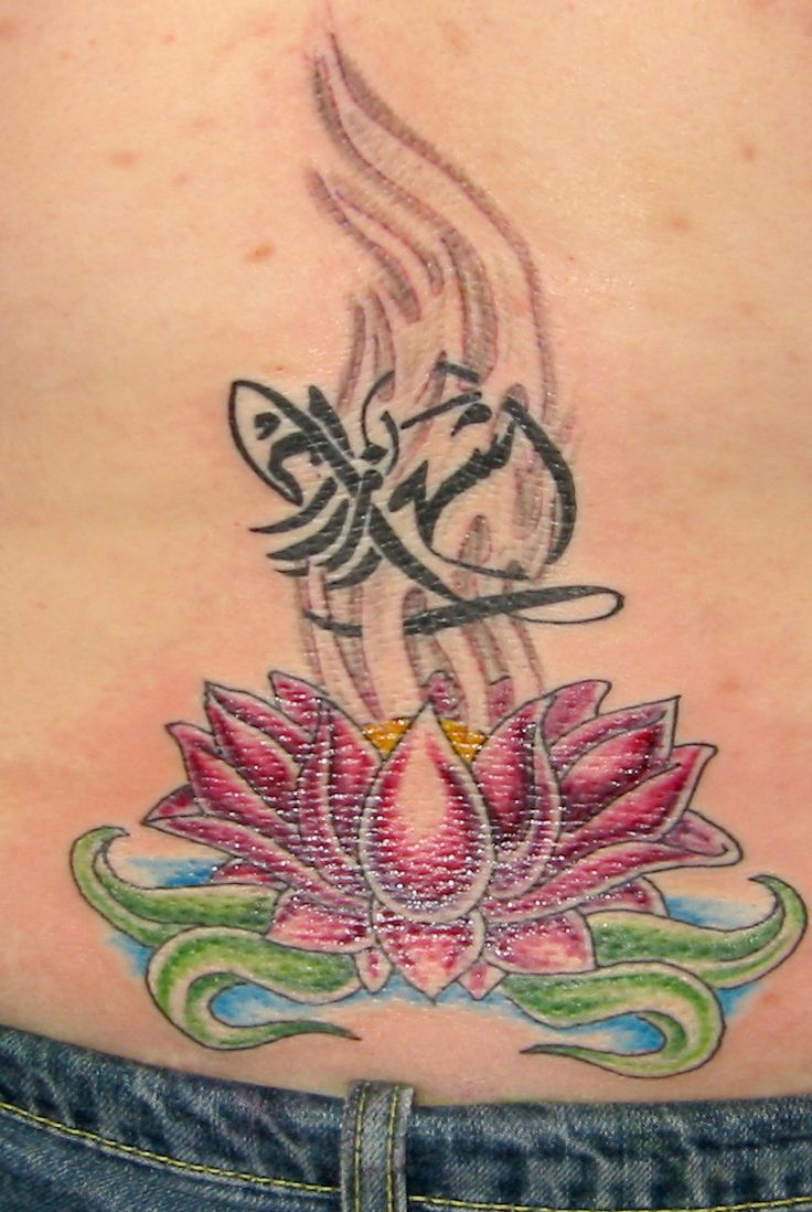 New tribal sagittarius tattoo for girls and women tattoobite com - Lotus Flower Back Tattoo Pictures Lotus Flower Back Tattoo Wallpaper