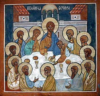 Jerzy Nowosielski, Ostatnia wieczerza / The Last Supper