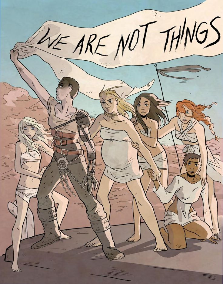 We Are Not Things by Meg Carter