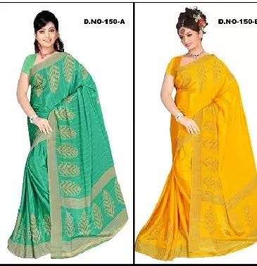College Uniform Sarees  We offer a wide range of College Uniform Sarees, which is used by Hospitals, School Teachers during School Day Functions & Sports Day Function, Seminars & Conference...etc. This entire range is made of premium quality fabric, which makes it comfortable to wear.