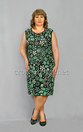 платье-футляр связанное в технике ирландское кружево