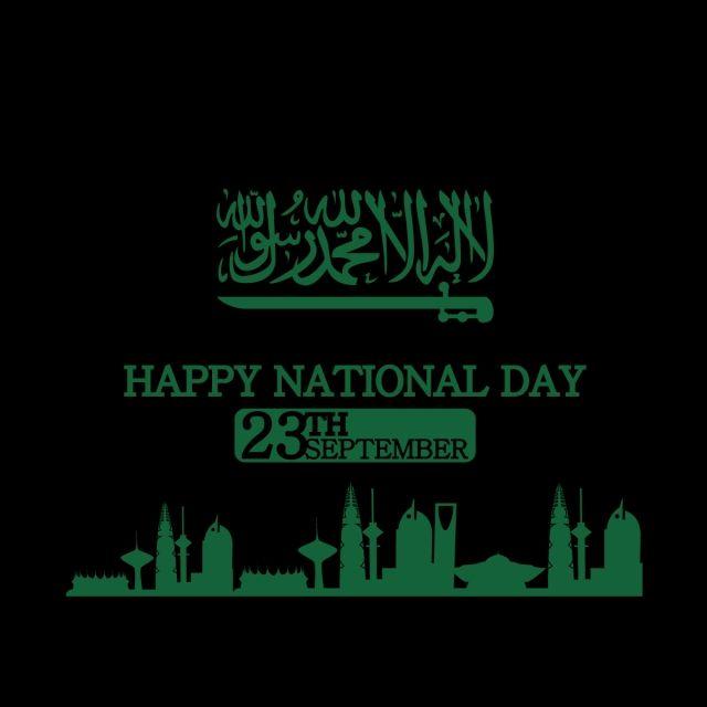 المملكة العربية السعودية باليوم الوطني في 23 سبتمبر استقلال سعيد ال سعودي اليوم الوطني Png والمتجهات للتحميل مجانا Happy National Day National Days In September Happy Independence