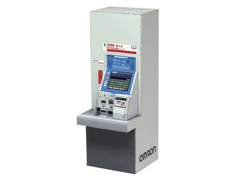 Ticket Vending Machine Free Paper Model Download - http://www.papercraftsquare.com/ticket-vending-machine-free-paper-model-download.html#112, #VendingMachine