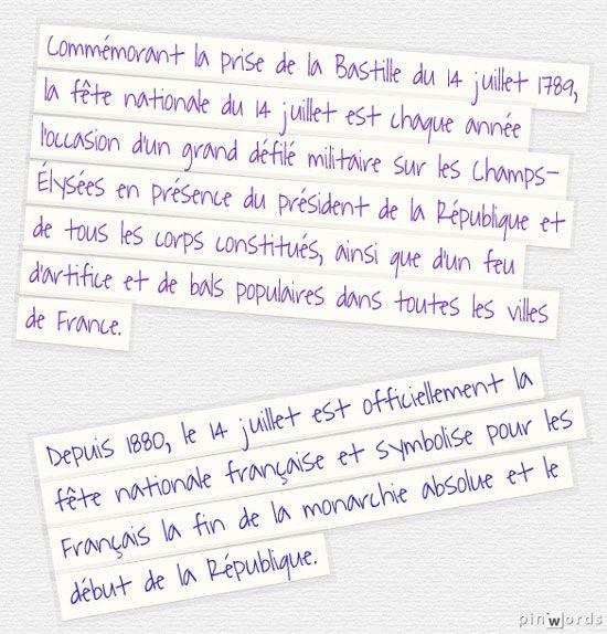 TICs en FLE: Fête nationale française du 14 juillet : quelques ressources