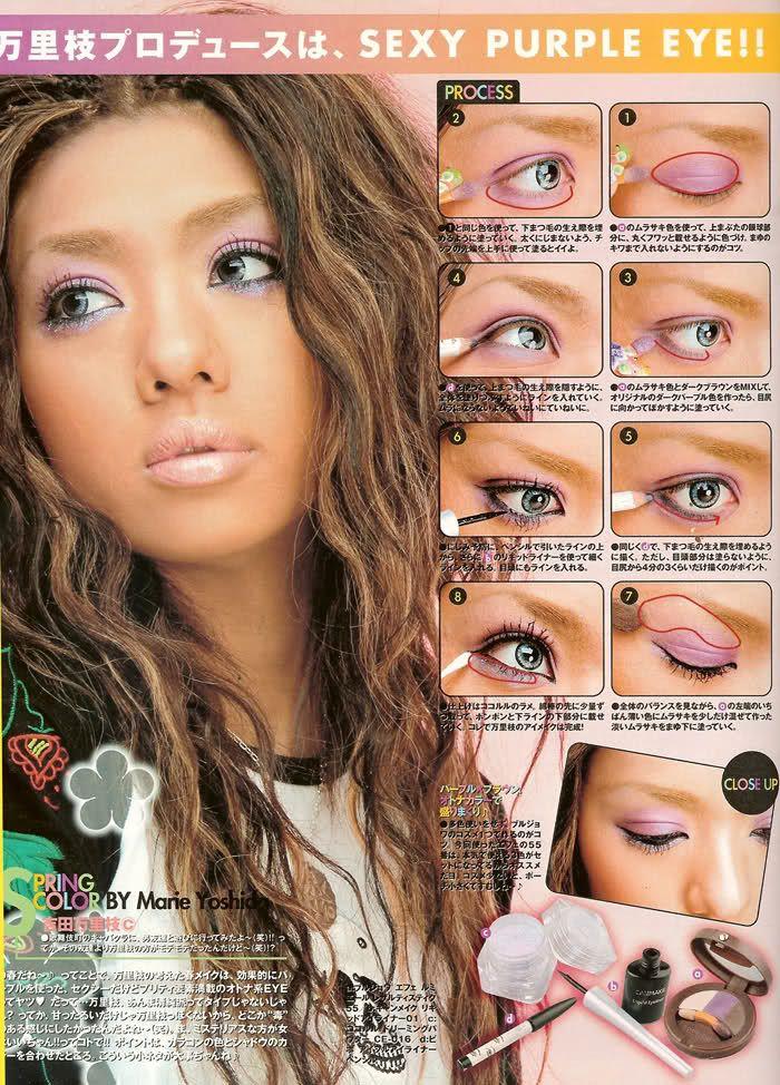 Ganguro  lilac beachy hair
