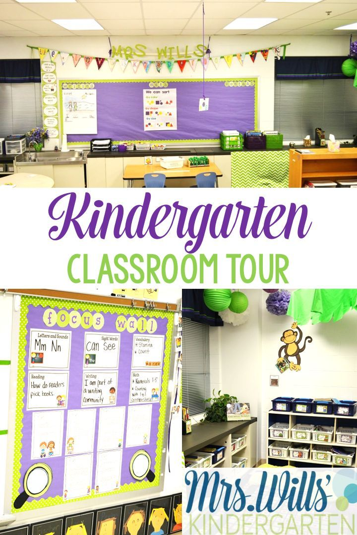 Looking for ideas for your classroom, including layout and downloadable printables to use with your students? Here's my kindergarten classroom tour!