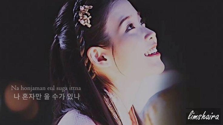 아이유 (IU) - My Dear Friend (Thank You For Being You) lyrics