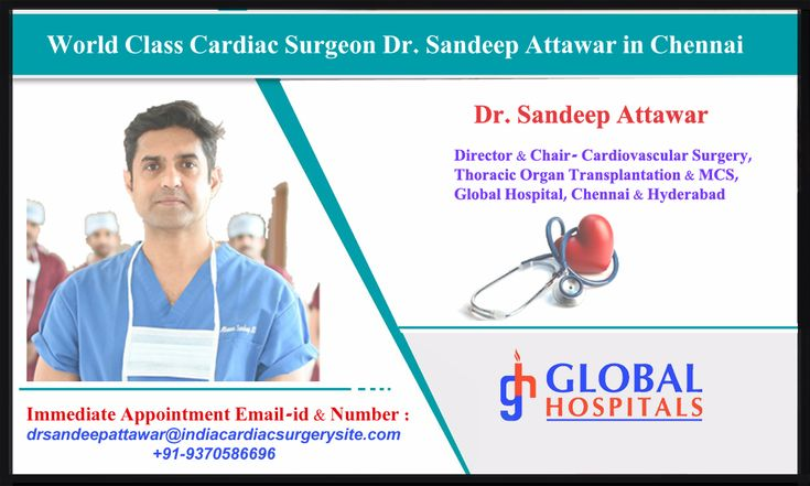how to become a cardiac surgeon in india