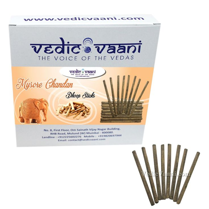 Dhoop sticks, Online dhoop sticks suppliers online from the best online store from India to USA/UK/Europe