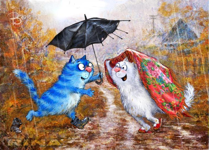 """Просмотреть иллюстрациюРина З. - Почтовый роман. """"Ты, я и зонтик""""."""