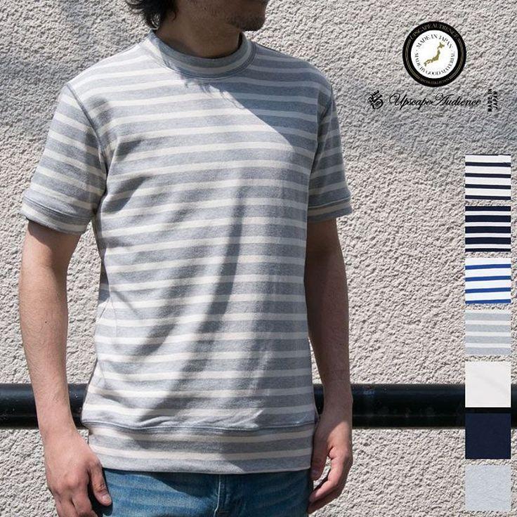 2016年6月7日【 Web Store 更新 】  BSQ度詰天竺モックネックS/Sスウェット / Upscape Audience [ http://www.aud-inc.com/product/2448 ]  #カットソー #高円寺 #天竺 #BSQ #ボーダー #ソリッド #モックネック #スウェット #半袖 #メンズ #mens #東京 #style #fashion #NowAvailable #webstore