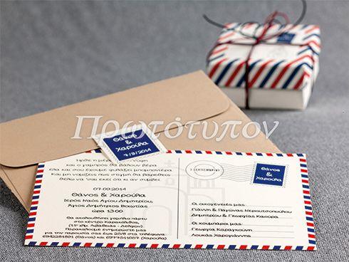 Card postal in craft paper envelope Vintage wedding invitation by Prototypon