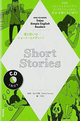 NHK CD BOOK Enjoy Simple English Readers Short Stories (語学シリーズ)