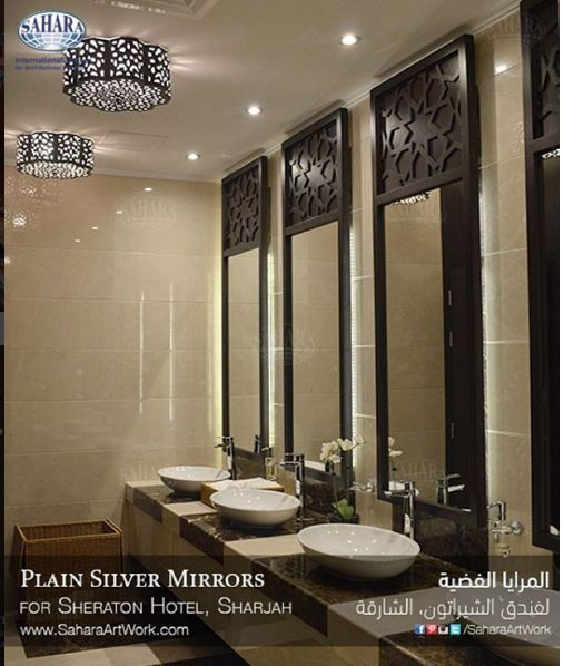 Sometimes, all you need is the simple silver mirror to complement your busy interior decor.