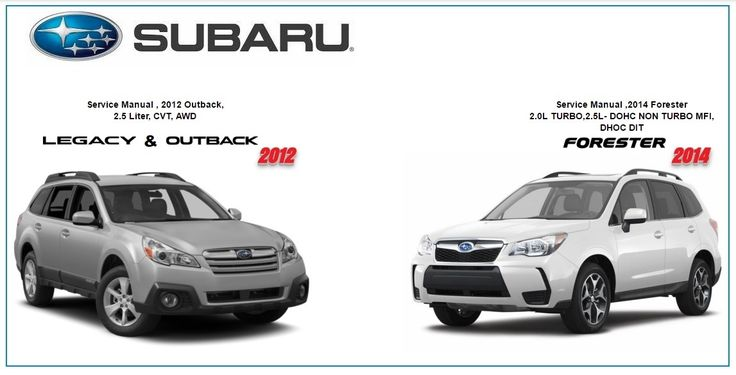 2014 subaru forester service manual
