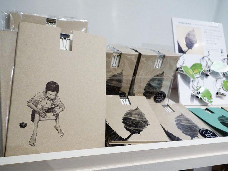 paper folder in 「ガウディ×井上雄彦」展