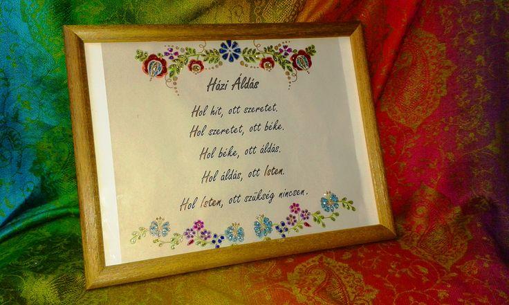 Kinek lelkét mintegy őrültség ragadá meg, ki egyszerre boldognak érzé magát, vagy elkárhozottnak, mintha éltét egy átok, vagy áldás hatotta volna át egyszerre; ki nem keres tökélyt, nem ismer hibákat, nem tud, nem akar semmit, hanem csak érez, s egyszerre veti oda mindenét ez egy érzeménynek s nem remél semmit, s nem fél semmitől: az szeret! Eötvös József