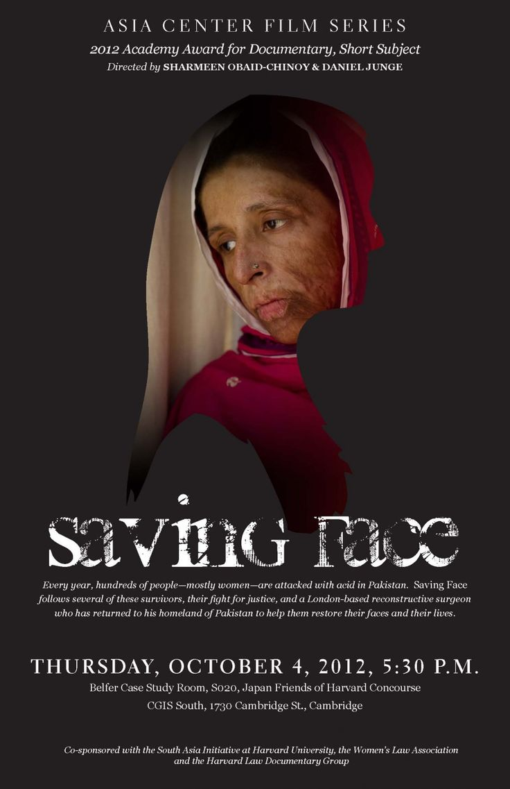 saving face film essay Below is a free excerpt of saving face review from anti essays, your source for free research papers, essays, and term paper examples the deviation values of chinese culturedue to influence american culturein the movie saving face .