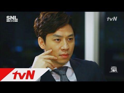 SNL MOVIES : Fifty Shades of Grey (English Subtitled) SNL KOREA 시즌6 3화 - YouTube