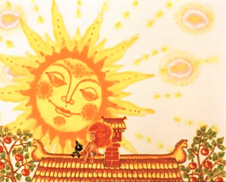 Картинки к сказкам о солнце