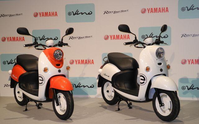 ヤマハ発動機の電動バイク「イービーノ」
