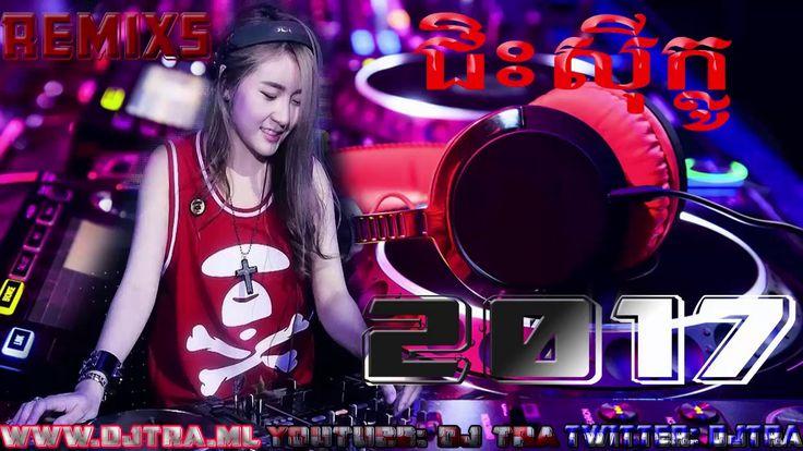 Remix Music Jis Sis Klo 2017 ជិះស៊ីក្លូ Khmer music remix 2017