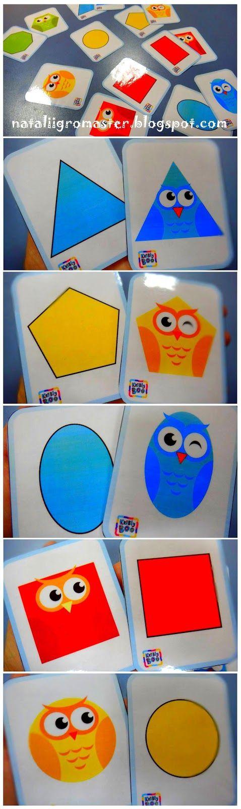 Pomnilnik: SLIKE :: igre, ki igrajo otroci in jaz