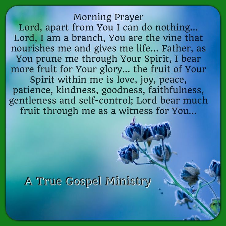 Morning Prayer Lord, Apart From You I Can Do Nothing