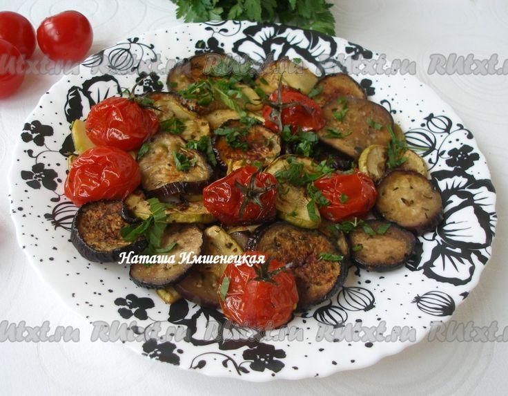 Очень вкусные овощи, приготовленные в аэрогриле, при подаче можно посыпать рубленной петрушкой и мятой.