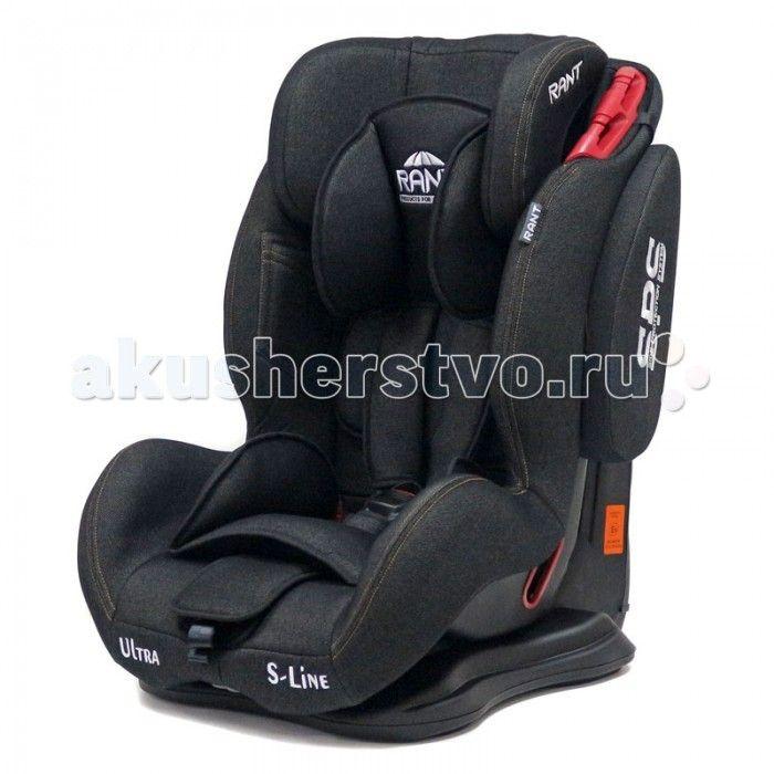Автокресло Рант Ultra SPS  Универсальное автокресло Рант Ultra SPS - предназначено для детей весом от 9 до 36 кг. (приблизительно с 9 месяцев до 12 лет).   Сиденье удобной формы с мягким вкладышем делает кресло комфортным и безопасным для детей. Боковая защита обеспечит безопасность и защитит ребенка от ударов при боковых столкновениях.  Автокресло оснащено 5-ти точечными ремнями безопасности с мягкими плечевыми накладками (уменьшают нагрузку на плечи малыша). Накладки обеспечивают плотное…
