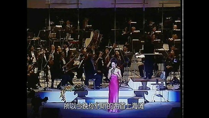 葉麗儀 ~ 女黑俠木蘭花 + 萬般情 + 上海灘龍虎門 + Simply The Best + 上海灘 (HQ 720p)