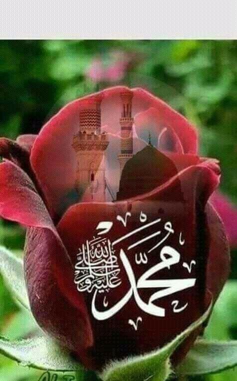 Картинки именами аллаха розами