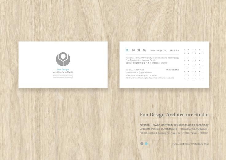 F.D.A.S namecard