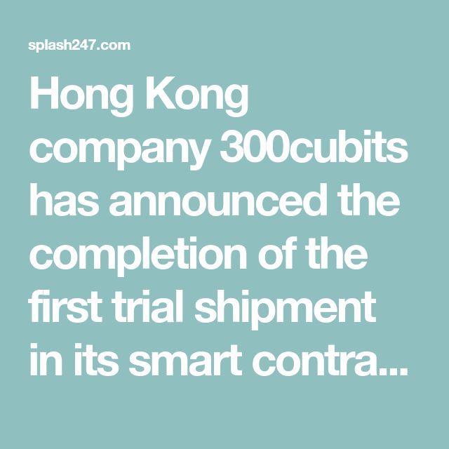 Hong Kong company 300cubits has announced the completion of the first trial shipment in its smart contract deployed on the Ethereum blockchain, a landmark moment for liner shipping. Last Thursday, TEU tokens – a digital currency developed by 300cubits – held as a booking deposit on blockchain were returned to the users upon receipt of …