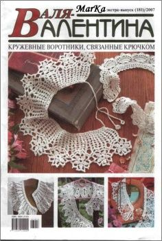 Free crochet collar patterns. Click on photos. Use Google Translate if needed.
