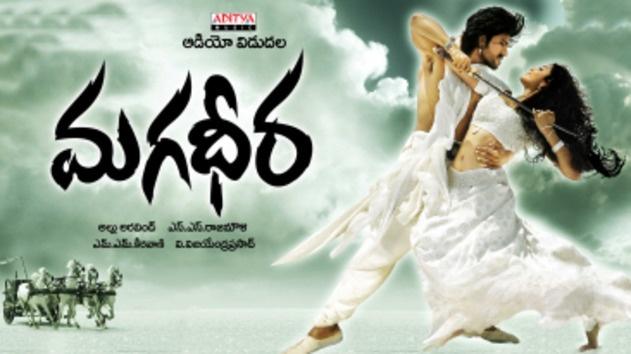 Magadheera Full Movie Download In Hindi 3gp Songs