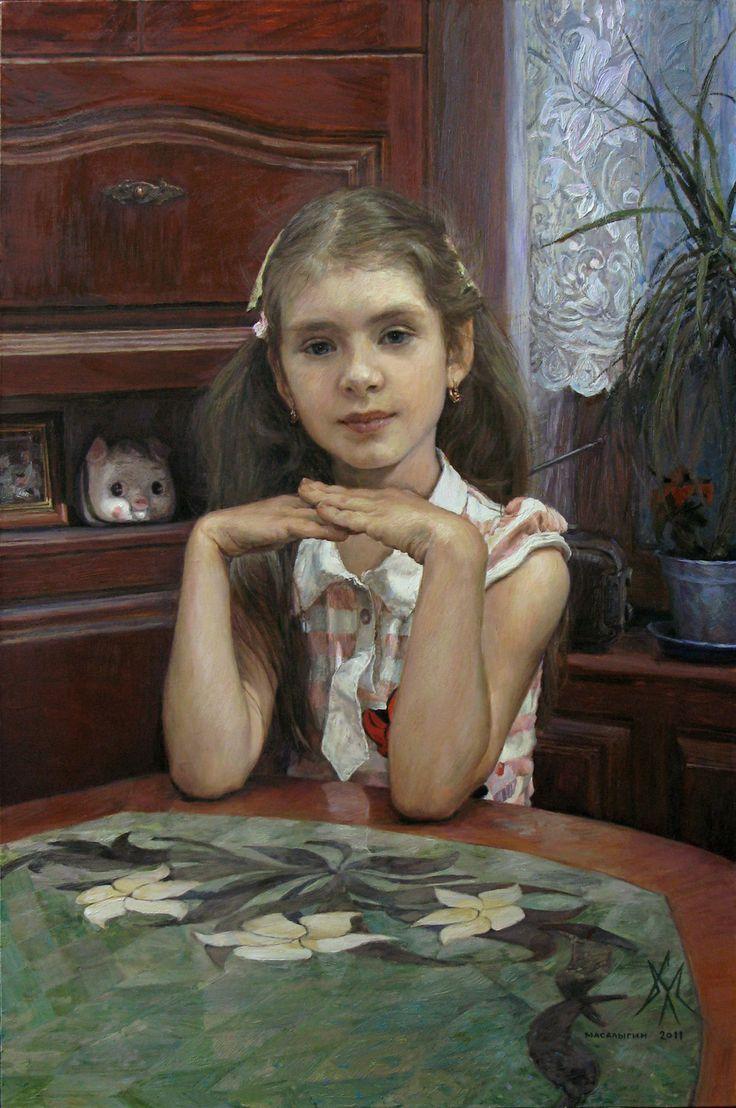Elizabeth. Portrait.