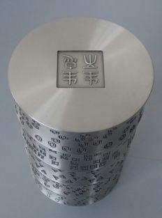 Freeman Lau voor Royal Selangor - tinnen theebus uit de 'Five Elements Collection'