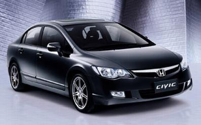 Honda Civic (2006-2008)  Workshop Manual Download