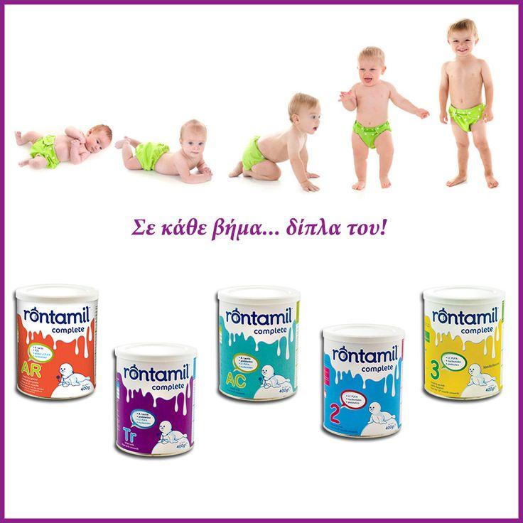 """Σε κάθε βήμα και σε κάθε δυσκολία...δίπλα του! Ολοκληρωμένη σειρά βρεφικού γάλακτος """"rontamil"""": - για τις αναγωγές """"rontamil AR"""" - για την δυσκοιλιότητα """"rontamil TR"""" - για τους κολικούς """"rontamil AC"""" - από τον 6ο μήνα - από τον 12ο μήνα"""